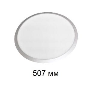 office-light-vg-gss-dpo36-500-u-kr