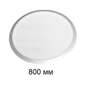 office-light-vg-gss-dpo60-800-u-kr