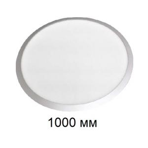 office-light-vg-gss-dpo90-1000-u-kr