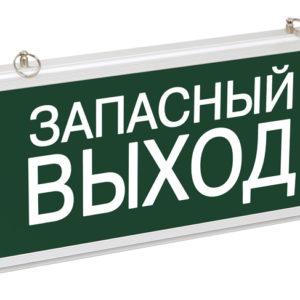 011dd6c684c3bc375855ee408cc63938